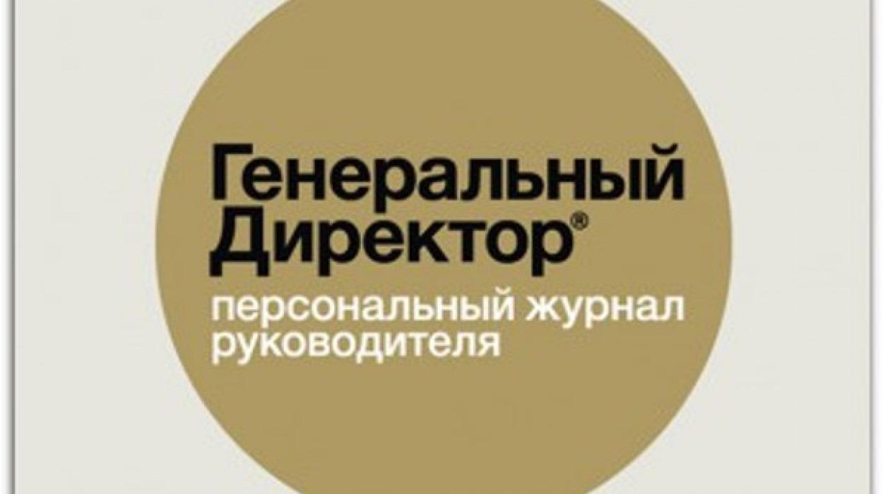 """В Ставрополе состоится """"Всероссийский совет директоров"""""""
