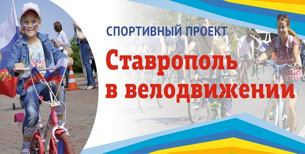 «Велосветлячки» готовят весеннюю акцию