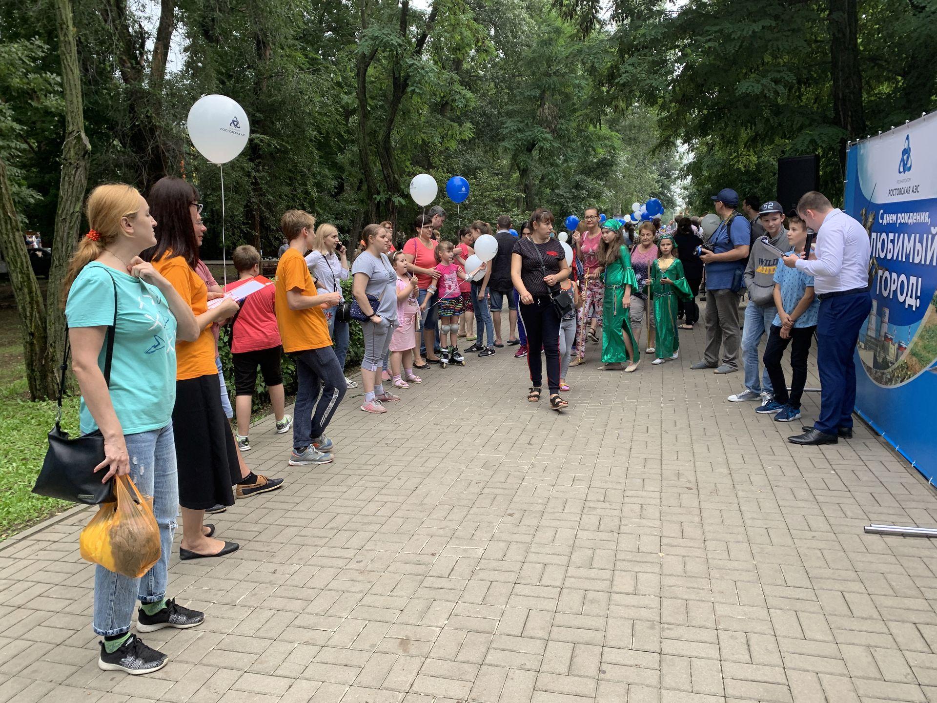 Поздравление города волгодонска с днем города