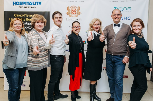 Hospitality Business Day в Кисловодске