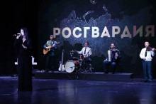 Концерт на юбилей Росгвардии