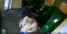 Сотрудниками полиции Шпаковского района задержан подозреваемый в краже денежных средств с банковской карты