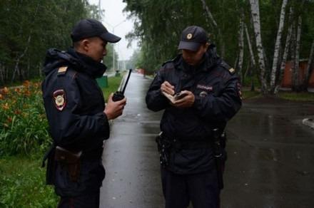 Полиция ищет пропавшего