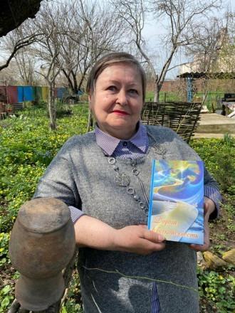 Татьяна Дегтярёва, город Новоалександровск, книга «Дорога в бесконечность»