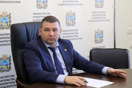 Алексей Когарлыцкий - экс-министр строительства и архитектуры Ставрополья