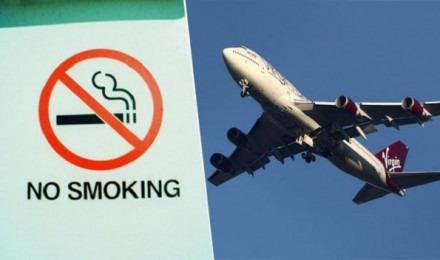 В самолете запрещено курить