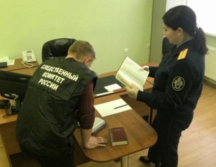 В Невинномысске СКР возбудил уголовное дело в отношении девяти местных жителей, подозреваемых в участии в экстремистской организации