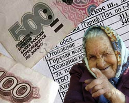 Пенсия пенсионерам за 80 лет