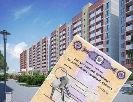 Средства маткапитала на улучшение жилья